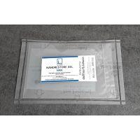 Nanorestore Gel® MWR Dry Gel