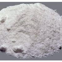 Borax (Pulver), 100 g Beutel