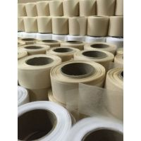 Hiromi Japanese Paper - Tengu Tape White (roll), 3 cm x 50 cm