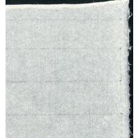 Hiromi Japan Papier - Sekishu Natural (Bögen)