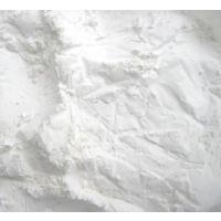 Marmormehl fein gemahlen, bis 50 µ
