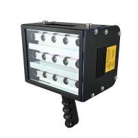 UV Flood Light LED with Handle