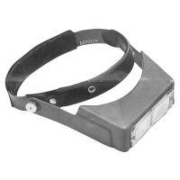 BERGEON Stereo-Kopfbandlupe 2 1/2 fach